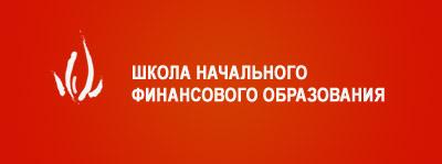 Логотип ФинСтарт